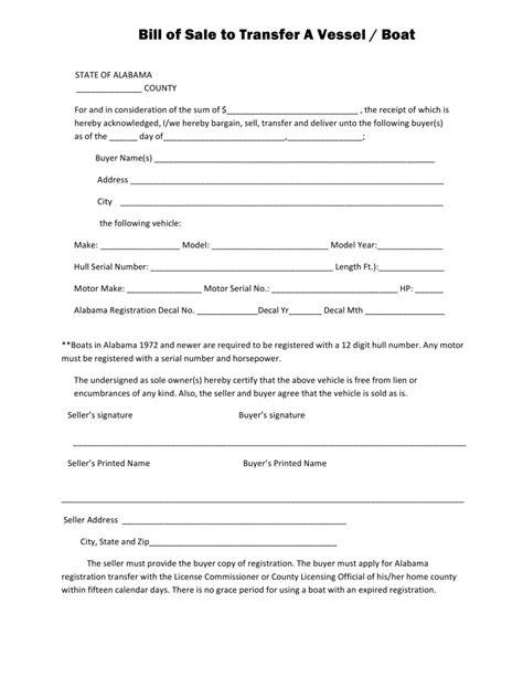 alabama boat bill  sale form  docx