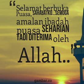 dp bbm selamat berbuka puasa ramadhan  terbaru  zonakerencom