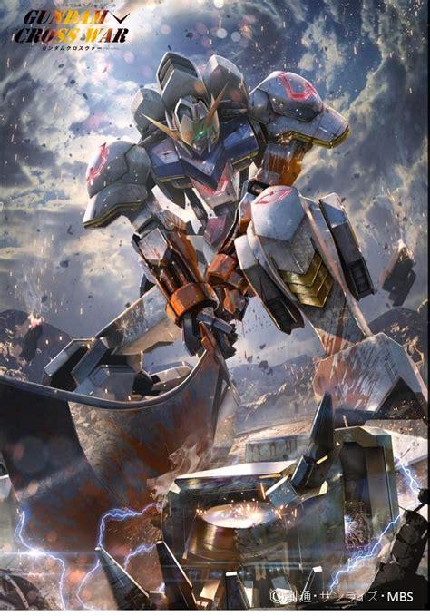 Epic Car Wallpaper 1080p Blood by Gundam Barbatos Wallpapers On Wallpaperget