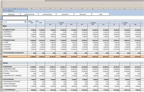 excel tool rs controlling system