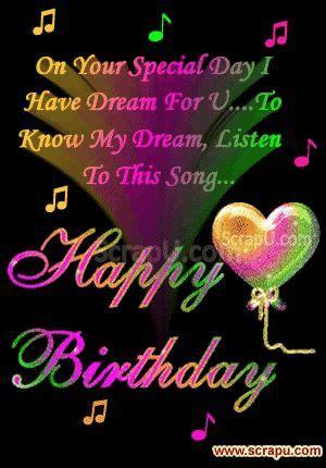 singing birthday cards  facebook musical birthday