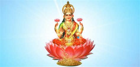 Unique Goddess Lakshmi Names For Baby Girls