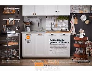 Ikea Accessoires Cuisine : accessoires cuisine ikea maroc ~ Dode.kayakingforconservation.com Idées de Décoration