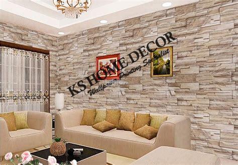 wallpaper sticker cm xm pvc wallpaper sticker 45cm x 10meter end 4 14 2018 2 15 pm