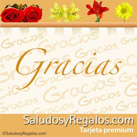 tarjeta de agradecimientos tarjeta de agradecimiento agradecimiento tarjeta digital
