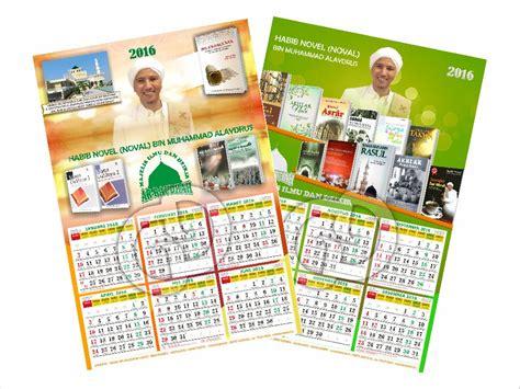 Desain kalender dinding yang bagus selain bisa digunakan sebagai petunjuk hari dan tanggal juga salah satu desain kalender yang penulis lihat paling unik adalah kalender yang dicetak pada kaos. PUSAT CETAK KALENDER 2017: Desain Kalender 2017 2 Lbr