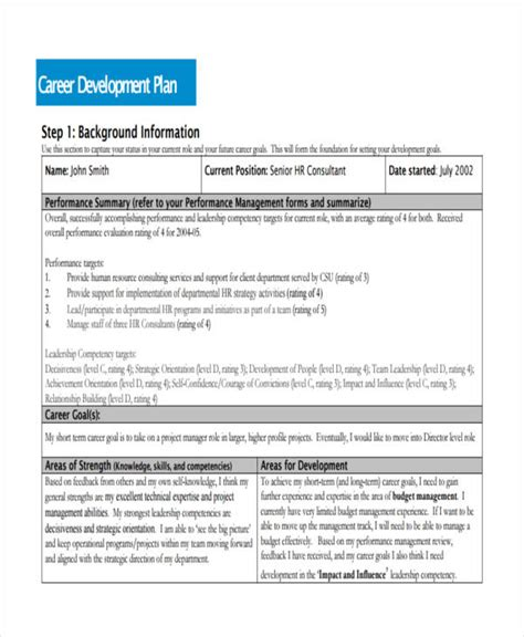 career development plan template 56 development plan exles sles pdf word pages