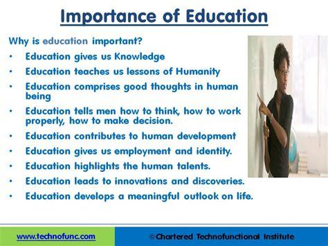 technofunc importance  education