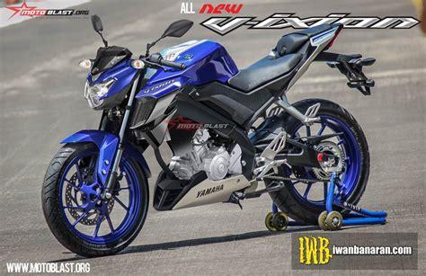 Yamaha Vixion R Image by Next 2017 Yamaha V Ixion Rendered With Fz25 Like Tank