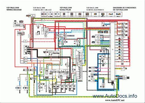yamaha yzf r6 2008 repair manual repair manual order
