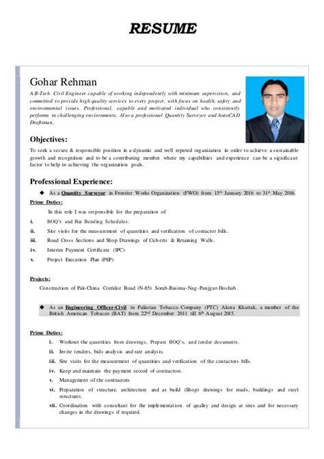 resume of gohar rehman