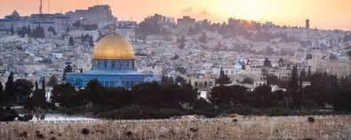 hotel la cupola la cupola della roccia palestina