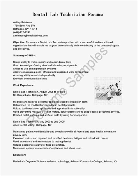 Dental Lab Technician Resume Objective by Resume Sles Dental Lab Technician Resume Sle