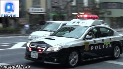[tokyo Police] Traffic Stop