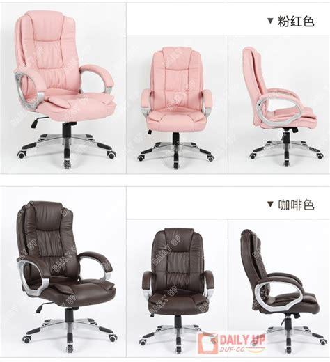bureau en gros chaise de bureau chaise de bureau ergonomique bureau en gros le monde de léa