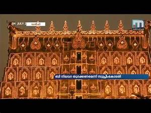 Sree Padmanabhaswamy Temple Vault B | www.pixshark.com ...