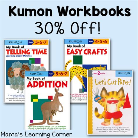 black friday and cyber monday deals 2015 for homeschoolers 952 | Kumon Workbooks on Sale
