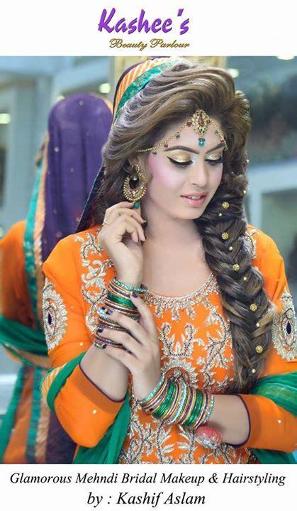 choose mayun    hairstyle shadi tayari