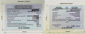 авто с казахстана как ездить в россии