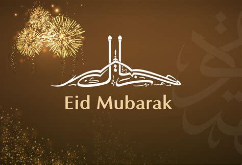Best Eid Wallpapers Hd by Best Eid Mubarak Hd Images Greeting Cards Wallpaper