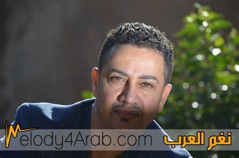 صور الشاب قادر • نغم العرب