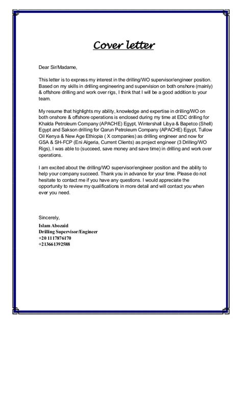 cover letter pages template islam abozaid cv cover letter algeria