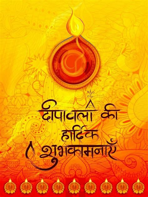 happy diwali images pics  wishes  hd images