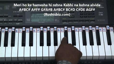 janam janam piano tutorials dilwale   songs