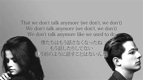 Charlie Puth  We Don't Talk Anymore (feat Selena Gomez) 和訳 Lyrics Youtube