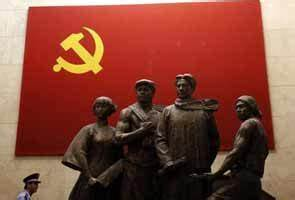 China hints at move to strengthen Communist rule at party ...