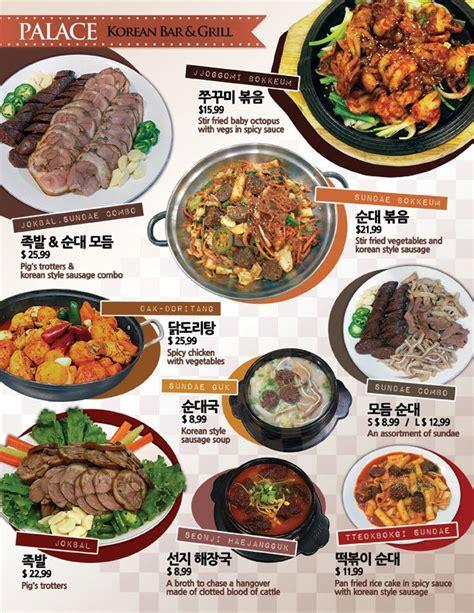 spicy fried vegetables sauce bar fry korean fries stir octopus sausage vegetable grill