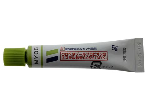 クロベタゾール プロピオン 酸 エステル 軟膏 0.05 myk