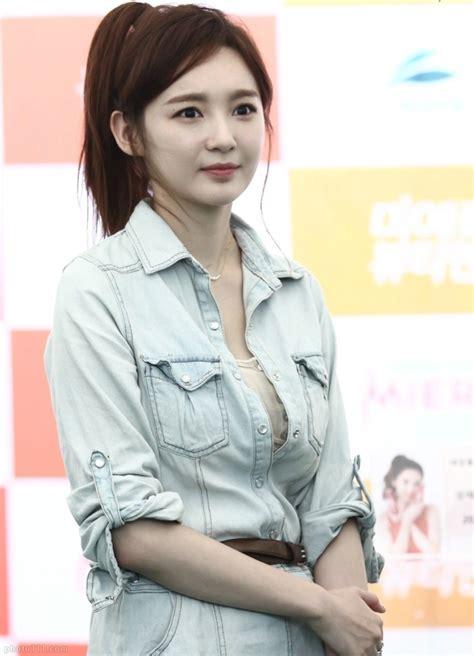 Introducing Korean Japanese Chinese Sexy, Cute, Beautiful ...