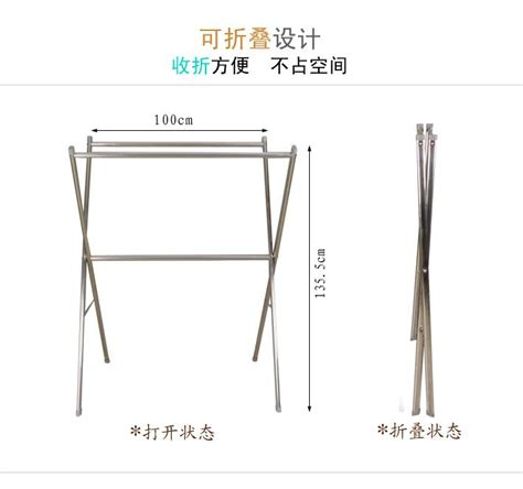 gohide  type coat rack stainless steel racks floor