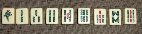 mah jong tiles ma jiang mahjong mah jongg or ma qiao what s in a