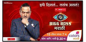 Colors Marathi looks to strengthen position with 'Bigg ...