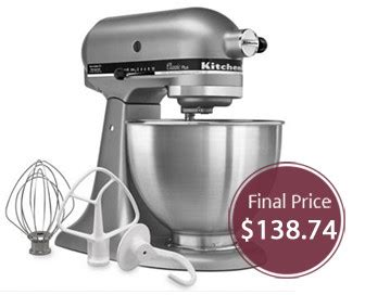 kitchenaid  quart stand mixer  hot price