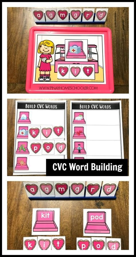 thematic cvc word building printables    images