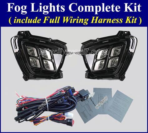 Fog Light Kit Wiring Diagram by Fog Light L Complete Kit Wiring Harness Kit For