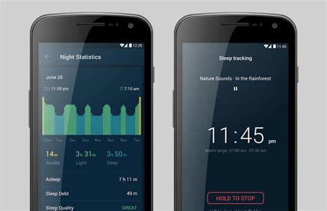 supplements sleep alarm sublime goal setting apps
