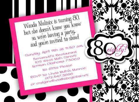 birthday party invitations  printable