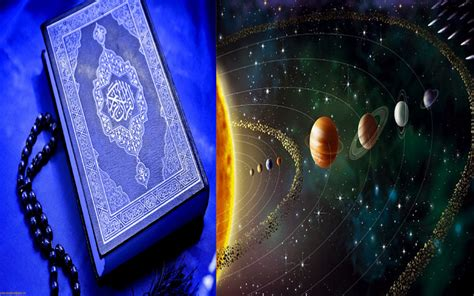 how the holy quran proved modern science 1400 years ago