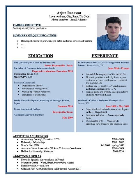 Cv Format For by Curriculum Vitae Format Best Cv Formats Cv Formats