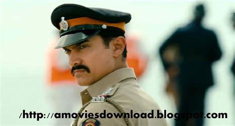 Free Download Hindi And English Movies