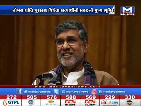 Metro News (29/12/2019) Mantavya News - YouTube
