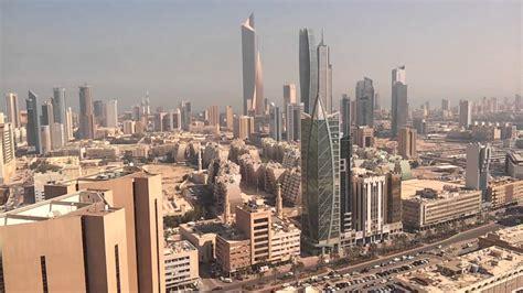 Kuwait city- 06 feb 2013 - YouTube