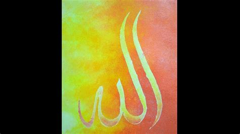 arabic islamic calligraphy art allah allh youtube