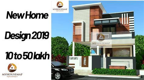home design     lakh youtube