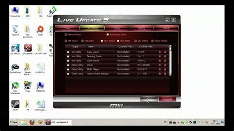 Msi Live Update 5.mpg