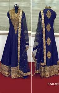 Anarkali Neck Designs Indian Designer Salwar Kameez